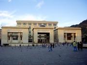 Sede de la Corte Suprema de Justicia de Colombia.
